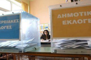 Αυτοδιοικητικές Εκλογές 2019: Τα όρια δαπανών συνδυασμών – υποψηφίων