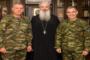Συναντήσεις με Μητροπολίτη και δήμαρχο Αλεξανδρούπολης ο  Διοικητής 1ης Στρατιάς, Αντιστράτηγος Κωνσταντίνος Φλώρος