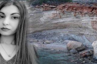 Δολοφονία Ελένης Τοπαλούδη: Έφοδος αστυνομικών σε τρία σπίτια – Τι ζήτησαν και πήραν (ΒΙΝΤΕΟ)