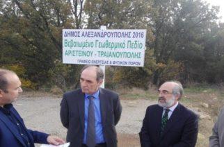 Επίσκεψη για ενεργειακά θέματα σε Αλεξανδρούπολη, Φέρες, Διδυμότειχο, Ορεστιάδα ο υπουργός Περιβάλλοντος Γιώργος Σταθάκης