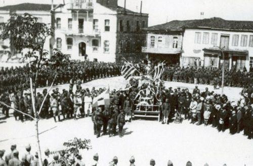 Αλεξανδρούπολη: Πρόσκληση για κατάθεση προτάσεων εορτασμού των 100 χρόνων απ' την ενωμάτωση στον εθνικό κορμό