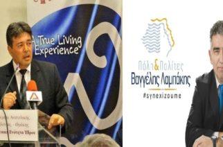 """Άγριο """"κάρφωμα"""" απ' τον Πρόεδρο του Εθνικού Αλεξανδρούπολης στον Κώστα Πατερόπουλο, υποψήφιο με τον Β.Λαμπάκη"""