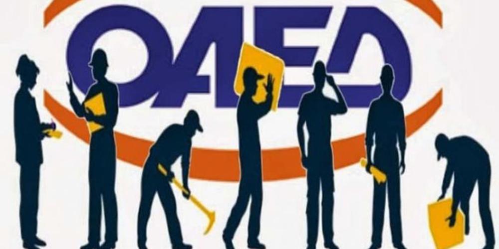 Ενημερωτικές ημερίδες για τα ενεργά προγράμματα επιδοτούμενης απασχόλησης του ΟΑΕΔ σε Διδυμότειχο, Ορεστιάδα