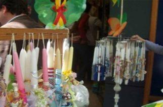 Εμπορικός Σύλλογος Αλεξανδρούπολης: Το εορταστικό ωράριο των καταστημάτων για το Πάσχα
