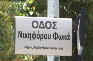 Νέες πεζοδρομήσεις ανακοινώθηκαν στο κέντρο της Αλεξανδρούπολης