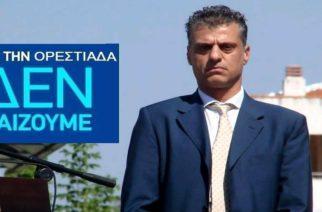 Ορεστιάδα: Τους υποψήφιους του παρουσιάζει ο δήμαρχος Ορεστιάδας Βασίλης Μαυρίδης