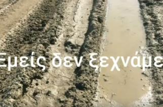 ΒΙΝΤΕΟ: Οι Φεριώτες δεν… ξεχνούν τις υποσχέσεις των Γκότση και Λαμπάκη