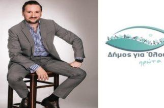 Εγκαινιάζει το εκλογικό του κέντρο ο υποψήφιος δήμαρχος Αλεξανδρούπολης Γιάννης Ζαμπούκης