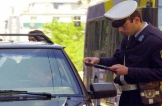 Αλεξανδρούπολη: Συνέλαβαν 31χρονο να οδηγεί χωρίς δίπλωμα