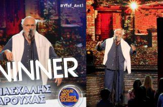 ΒΙΝΤΕΟ: Νικητής ο εκπληκτικός Σουφλιώτης Πασχάλης Τσαρούχας ως… Διονύσης Σαββόπουλος στο Your Face Sounds Familiar