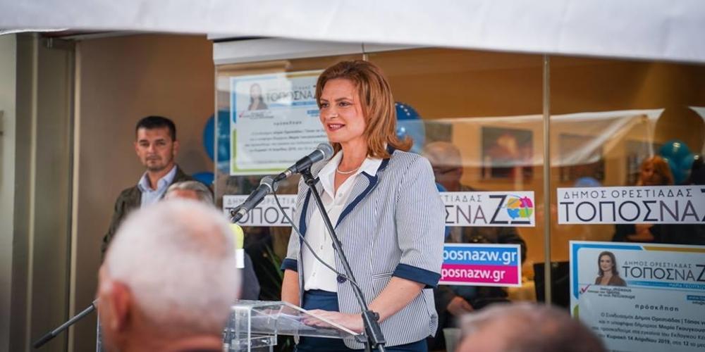 Πολύς κόσμος παρά τη συνεχή βροχή, στα εγκαίνια εκλογικού κέντρου της Μαρίας Γκουγκουσκίδου (ΒΙΝΤΕΟ)