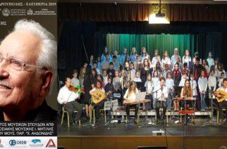 Εκδήλωση-αφιέρωμα στον δάσκαλο της παράδοσης Χρόνη Αηδονίδη