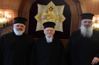 Επίσκεψη των Μητροπολιτών του Έβρου στον Οικουμενικό Πατριάρχη κ.κ.Βαρθολομαίο