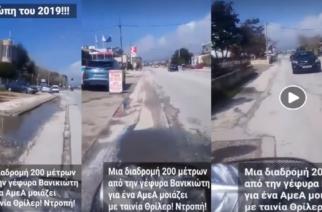"""ΒΙΝΤΕΟ: Ο καθημερινός """"γολγοθάς"""" για έναν ΑμεΑ όταν κινείται στην Αλεξανδρούπολη"""