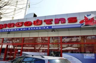 """Ορεστιάδα: Επέστρεψε στην εργασία της μετά το κύμα συμπαράστασης, η υπάλληλος του """"Μασούτης"""" που απολύθηκε"""
