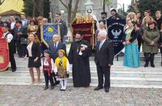 Η κατάθεση στεφάνων στην Ορεστιάδα για την σημερινή επέτειο