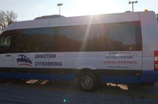 """Δήμος Αλεξανδρούπολης: Πληρώνει """"χρυσάφι"""" την δωρεάν μεταφορά των οδηγών απ' το πάρκινγκ του γηπέδου"""
