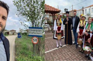 Στα χωριά καταγωγής του βρέθηκε χθες ο υποψήφιος Περιφερειακός Σύμβουλος Έβρου Θανάσης Τσώνης