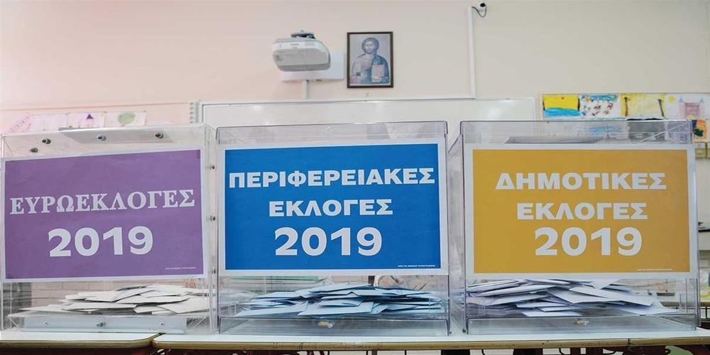 Αλεξανδρούπολη: Σύσκεψη εν όψει Ευρωεκλογών, Περιφερειακών και Δημοτικών εκλογών, για την χρήση των χώρων προβολής