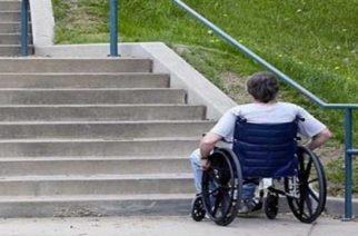 Ημερίδα με θέμα «Καθημερινότητα – προσβασιμότητα των Ατόμων με Αναπηρία – Ο ρόλος και η συμβολή της Ελληνικής Αστυνομίας.»