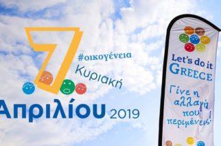 Αλεξανδρούπολη: Εθελοντικός παράκτιος και υποβρύχιος καθαρισμός, από Αυτοδύτες του ΝΟΑ και Ναυτοπρόσκοπους
