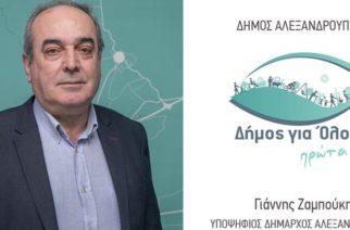 Δημήτρης Κολγιώνης: Δυστυχώς ο Δήμος Αλεξανδρούπολης δεν κατέθεσε πρόταση για βελτίωση των αρδευτικών δικτύων