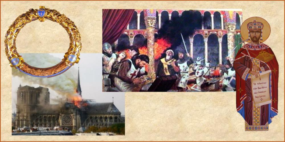 Καστροπολίτες: Η Παναγία των Παρισίων, ο Ακάνθινος Στέφανος, ο Άγιος Ιωάννης Βατάτζης και οι ιερόσυλοι Λατίνοι