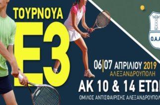 Τουρνουά τένις διοργανώνεται στην Αλεξανδρούπολη στις 6-7 Απριλίου