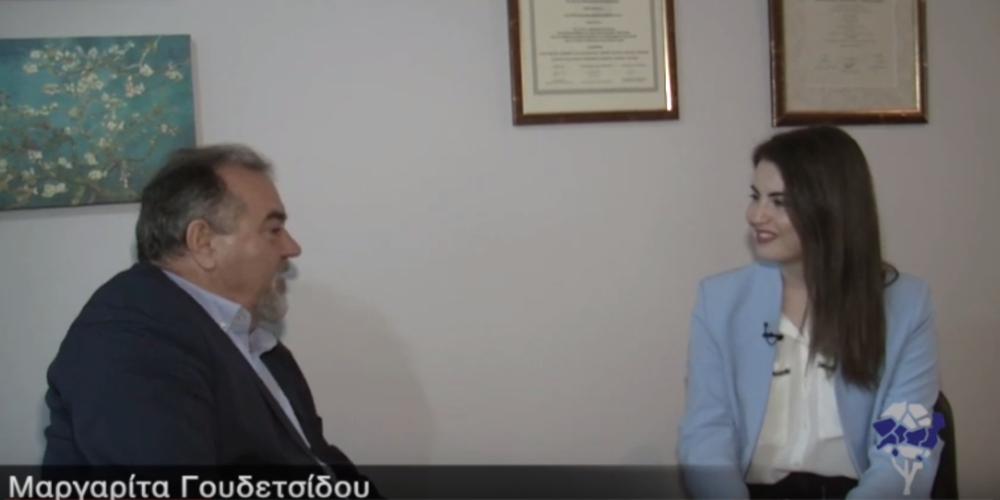 ΒΙΝΤΕΟ: Συνέντευξη της υποψήφιας Περιφερειακής Συμβούλου νομού Έβρου Μαργαρίτας Γουδετσίδου