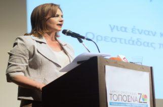 Το πρόγραμμα της για τον δήμο Ορεστιάδας, παρουσίασε η υποψήφια δήμαρχος Μαρία Γκουγκουσκίδου (Video)