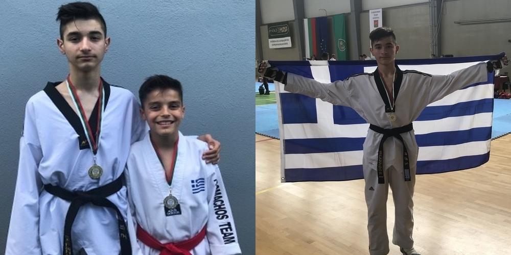 Νέες διακρίσεις για τους αδερφούς Βαϊλεζούδη σε διεθνείς αγώνες TAEKWONDO στη Βουλγαρία