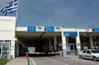 Κήποι Έβρου: Συνέλαβαν 44χρονη που αναζητούσε η Interpol για εμπορία ανθρώπων