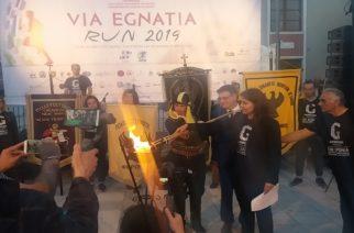 Άναμμα Φλόγας του Via Egnatia Run και εορτασμός 100 χρόνων από τη Γενοκτονία των Ποντίων (Video)