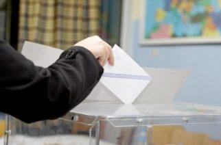 Νέα Δημοκρατία-Έβρος: Ανύπαρκτη ΝΟΔΕ και οργανώσεις – Στα χωριά δεν υπάρχουν ψηφοδέλτια για τις Ευρωεκλογές