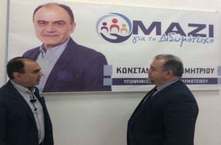 Κώστας Δημητρίου: ΜΑΖΙ με τους πολίτες του δήμου Διδυμοτείχου, θα φέρουμε καλύτερες μέρες