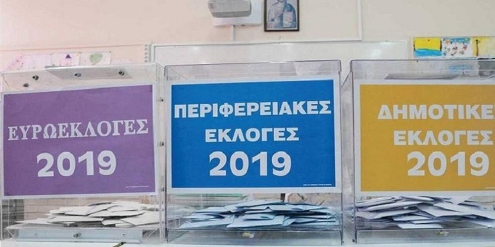 Σε 380 τμήματα θα ψηφίσουν οι Εβρίτες για τις τετραπλές εκλογές – Η ροή των αποτελεσμάτων