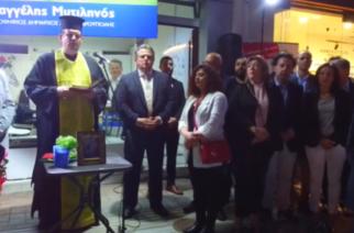 Με πολύ κόσμο τα εγκαίνια του εκλογικού κέντρου του Βαγγέλη Μυτιληνού στις Φέρες (video+φωτό)