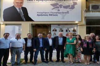 Αλεξανδρούπολη: Σύσκεψη υπό τον Χρήστο Μέτιο για τη νίκη και στη δεύτερη Κυριακή