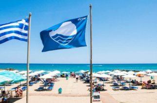 """Ποιες παραλίες του Έβρου πήραν φέτος """"Γαλάζια Σημαία"""""""