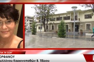 Ορεστιάδα: Έντονα ερωτηματικά για τη συνεχιζόμενη άρνηση του Δήμου να παραλάβει το λεωφορείο των ΑΜΕΑ