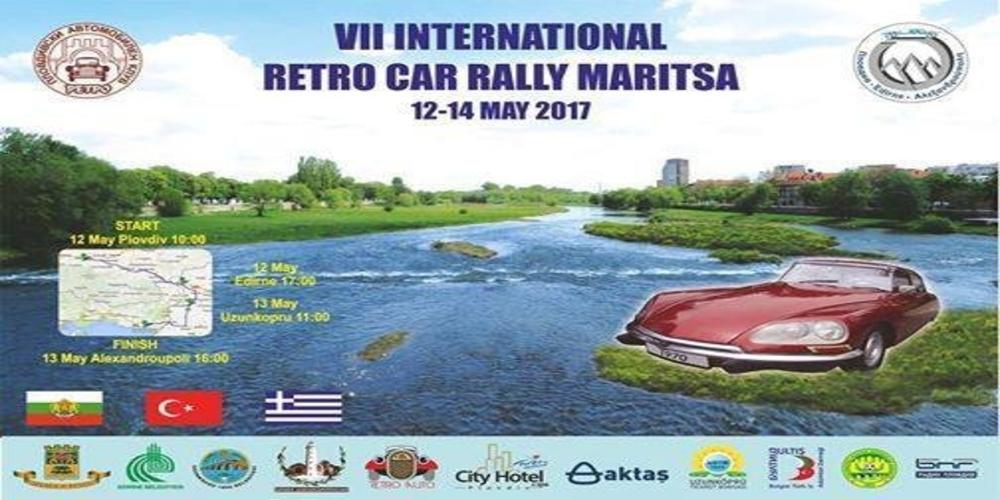 Το Διεθνές ράλι «ΜΑΡΙΤΣΑ» έρχεται στην Αλεξανδρούπολη στις 17 και 18 Μαΐου