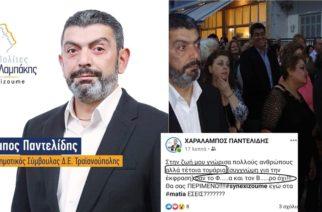 """Μας απειλεί με μηνύσεις ο κ.Χαράλαμπος Παντελίδης, επειδή δημοσιεύσαμε αυτά που ο ίδιος έγραψε για """"τομάρια"""""""