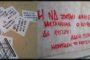 Υποστηρικτές του αμετανόητου δολοφόνου Δ.Κουφοντίνα βανδάλισαν το γραφείο της Μελίνας Δερμεντζοπούλου