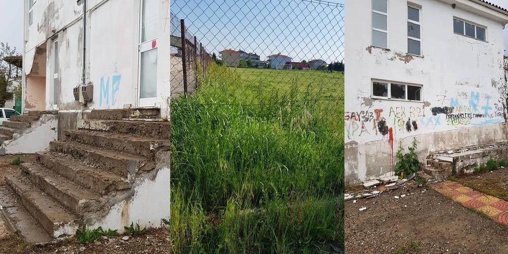 Κατάσταση και εικόνες εγκατάλειψης σε δημοτικό στάδιο και βοηθητικό απ' τον δήμο Ορεστιάδας (φωτό+Video)