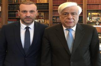 Συνάντηση του Κώστα Χατζημιχαήλ με τον Πρόεδρο της Δημοκρατίας Προκόπη Παυλόπουλο