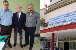 Διδυμότειχο: Ανέλαβε καθήκοντα και επίσημα ο νέος Διοικητής του Νοσοκομείου Παράσχος Χατζόπουλος