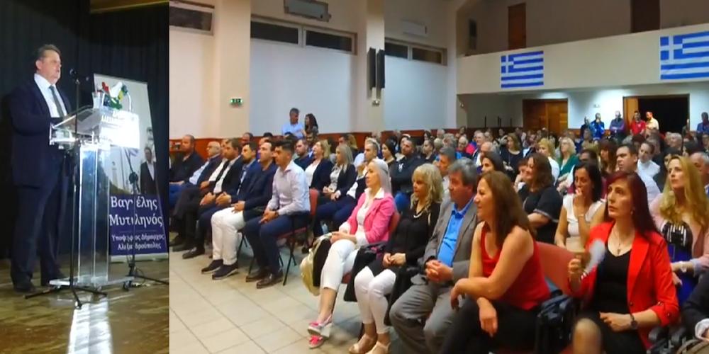"""Μυτιληνός στην κεντρική του ομιλία στις Φέρες: """"Όλοι εμείς μαζί μπορούμε"""" (ΒΙΝΤΕΟ)"""