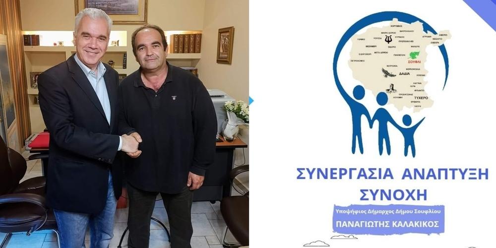 Σουφλί: Υποψήφιος με τον Παναγιώτη Καλακίκο ο γνωστός Σουφλιώτης επιχειρηματίας και Αντιπρόεδρος της ΓΣΕΒΕΕ Θανάσης Μπέλλας