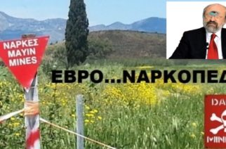 """ΕΒΡΟ…ΝΑΡΚΟΠΕΔΙΟ: Ο Λαμπάκης σε ρόλο… Κύκλωπα Πολύφημου και ο περίεργος """"συνασπισμός"""" Ρωμύλου στο Διδυμότειχο"""
