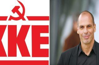 Η Επιτροπή ΚΚΕ της Περιφέρειας ΑΜ-Θ, καταγγέλει το κόμμα ΜΕΡΑ25 του Γ.Βαρουφάκη για τυχοδιωτική στάση